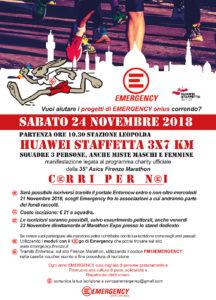 Corri per Emergency (meno di una maratona) @ Stazione Leopolda | Firenze | Toscana | Italia